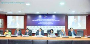 BIMSTEC Ambassadors' Panel သို့ မြန်မာသံအမတ်ကြီး တက်ရောက်ဆွေးနွေးခဲ့ခြင်း