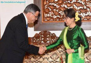 နိုင်ငံတော်၏ အတိုင်ပင်ခံပုဂ္ဂိုလ်က မြန်မာနိုင်ငံဆိုင်ရာ အစ္စရေး သံအမတ်ကြီးအား လက်ခံတွေ့ဆုံ