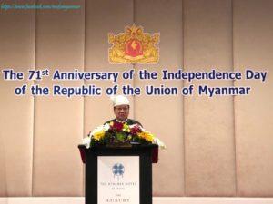 မြန်မာသံရုံး၊ ဗန်ကောက်မြို့က ပြည်ထောင်စုသမ္မတမြန်မာနိုင်ငံတော်၏ (၇၁) နှစ်မြောက် လွတ်လပ်ရေးနေ့ အထိမ်းအမှတ် ဧည့်ခံပွဲအခမ်းအနား ကျင်းပ