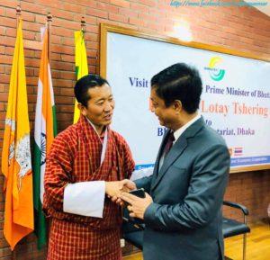 ဘင်္ဂလားဒေ့ရှ်နိုင်ငံဆိုင်ရာ မြန်မာသံအမတ်ကြီး ဘူတန်နိုင်ငံ ဝန်ကြီးချုပ်နှင့် တွေ့ဆုံဆွေးနွေး