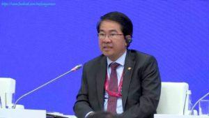 မြန်မာသံအမတ်ကြီး ဉီးကိုကိုရှိန် EAEU-ASEAN Business Dialogue သို့ တက်ရောက်ခဲ့ခြင်း