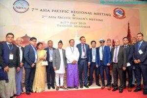 အပြည်ပြည်ဆိုင်ရာ ပူးပေါင်းဆောင်ရွက်ရေးဝန်ကြီးဌာန၊ ပြည်ထောင်စုဝန်ကြီး ပြည်ပရောက် နီပေါနွယ်ဖွားများအဖွဲ့၏ သတ္တမအကြိမ်မြောက်အစည်းအဝေး ဖွင့်ပွဲအခမ်းအနားသို့ တက်ရောက်ခဲ့ခြင်း