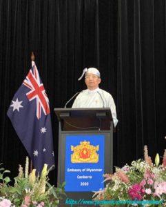 မြန်မာသံရုံး၊ ကင်ဘာရာမြို့က ပြည်ထောင်စုသမ္မတမြန်မာနိုင်ငံ၏ (၇၂) နှစ်မြောက် လွတ်လပ်ရေးနေ့ အထိမ်းအမှတ်အခမ်းအနား ကျင်းပပြုလုပ်ခဲ့ခြင်း