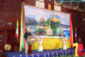 မြန်မာသံရုံး၊ ဗီယင်ကျန်းမြို့က ပြည်ထောင်စုသမ္မတမြန်မာနိုင်ငံတော်၏ (၇၂) နှစ်မြောက် လွတ်လပ်ရေးနေ့ အထိမ်းအမှတ် ဧည့်ခံပွဲအခမ်းအနား ကျင်းပ