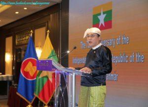 မြန်မာသံရုံး၊ ကိုင်ရိုမြို့မှ (၇၂) နှစ်မြောက် လွတ်လပ်ရေးနေ့ အထိမ်းအမှတ် ဧည့်ခံပွဲအခမ်းအနား ကျင်းပခဲ့ခြင်း