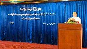 အဆင့်မြင့်သံတမန်ရေးရာ ကျွမ်းကျင်မှုသင်တန်း အမှတ်စဉ်(၆/၂၀၂၀)၏ သင်တန်းဖွင့်ပွဲ အခမ်းအနားကျင်းပ