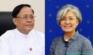 အပြည်ပြည်ဆိုင်ရာ ပူးပေါင်းဆောင်ရွက်ရေးဝန်ကြီးဌာန၊ ပြည်ထောင်စုဝန်ကြီးနှင့် ကိုရီးယားသမ္မတနိုင်ငံ၊ နိုင်ငံခြားရေးဝန်ကြီးတို့ Teleconference ဖြင့် ဆွေးနွေးခဲ့ခြင်း