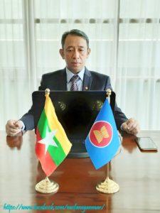 အာဆီယံပေါင်းစည်းရေးအစီအစဉ် (၂၀၂၁-၂၀၂၅) အသစ်ရေးဆွဲရေးလုပ်ငန်းစဉ် IAI Stakeholders' Forum သို့ အာဆီယံဆိုင်ရာ မြန်မာအမြဲတမ်းကိုယ်စားလှယ် တက်ရောက်ခဲ့ခြင်း