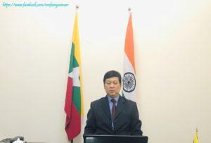 1st INDO ASEAN Oceanic Business Summit & Expo သို့ အိန္ဒိယနိုင်ငံဆိုင်ရာ မြန်မာသံအမတ်ကြီး ပါဝင်တက်ရောက် ဆွေးနွေးခဲ့ခြင်း