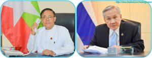 အပြည်ပြည်ဆိုင်ရာ ပူးပေါင်းဆောင်ရွက်ရေးဝန်ကြီးဌာန ပြည်ထောင်စုဝန်ကြီး ဦးကျော်တင်နှင့် ထိုင်းနိုင်ငံ၊ ဒုတိယဝန်ကြီးချုပ်နှင့် နိုင်ငံခြားရေးဝန်ကြီး H.E. Mr. Don Pramudwinai တို့ တယ်လီကွန်ဖရင့်ဖြင့် ဆွေးနွေး